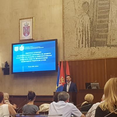 Svečana dodela Ugovora za sufinansiranje projekata koji se finansiraju iz fondova Evropske unije, Institut za nizijsko šumarstvo Novi Sad